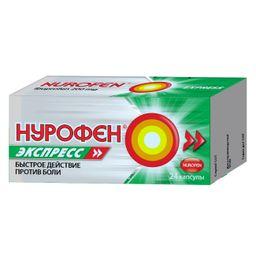 Нурофен Экспресс, 200 мг, капсулы, 24 шт.