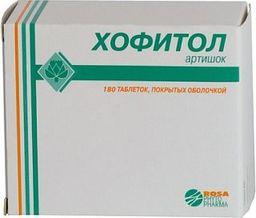 Хофитол, таблетки, покрытые оболочкой, 180 шт.