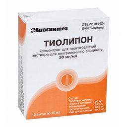Тиолипон, 30 мг/мл, концентрат для приготовления раствора для внутривенного введения, 10 мл, 10 шт.