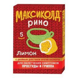 Максиколд Рино, порошок для приготовления раствора для приема внутрь, лимонные(ый), 15 г, 5 шт.