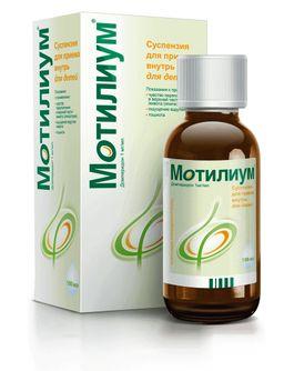 Мотилиум, 1 мг/мл, суспензия для приема внутрь, 100 мл, 1 шт.