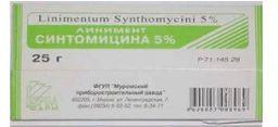 Синтомицин, 10%, линимент, 25 г, 1 шт.