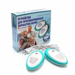 Тимсон УПОО Устройство для противогрибковой обработки обуви, для взрослой и детской обуви, 1 шт.