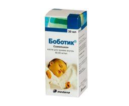 Боботик, 66.66 мг/мл, капли для приема внутрь, 30 мл, 1 шт.