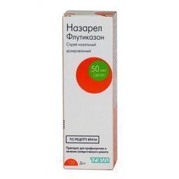 Назарел, 50 мкг/доза, 120 доз, спрей назальный дозированный, 1 шт.