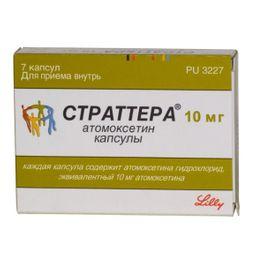 Страттера, 10 мг, капсулы, 7 шт.