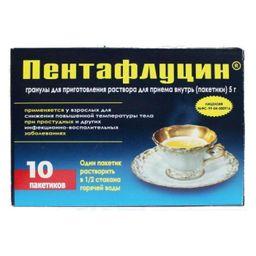 Пентафлуцин, гранулы для приготовления раствора для приема внутрь, 5 г, 10 шт.