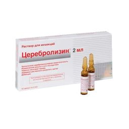 Церебролизин, раствор для инъекций, 2 мл, 10 шт.