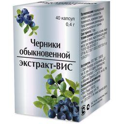 Черники обыкновенной экстракт-ВИС, 0.4 г, капсулы, 40 шт.