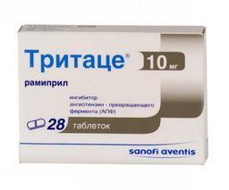 Тритаце, 10 мг, таблетки, 28 шт.
