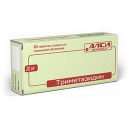 Триметазидин, 20 мг, таблетки, покрытые пленочной оболочкой, 60 шт.
