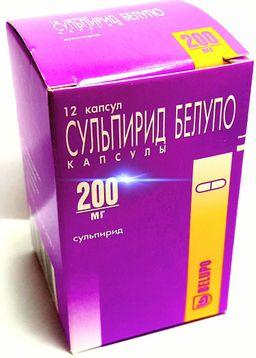 Сульпирид Белупо, 200 мг, капсулы, 12 шт.