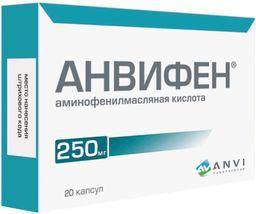 Анвифен, 250 мг, капсулы, 20 шт.