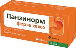 Панзинорм форте 20000, 20000 ЕД, таблетки, покрытые кишечнорастворимой оболочкой, 30 шт.