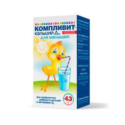 Компливит Кальций Д3 для малышей, 200 мг+5 МЕ/5 мл, порошок для приготовления суспензии для приема внутрь, 43 г, 1 шт.
