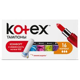 Kotex Normal тампоны женские гигиенические, 16 шт.