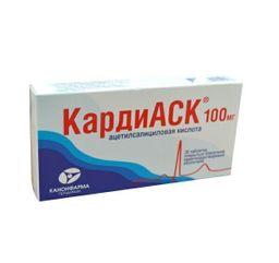 КардиАСК, 100 мг, таблетки, покрытые кишечнорастворимой оболочкой, 30 шт.