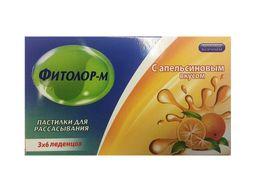 Фитолор-М, пастилки для рассасывания, со вкусом апельсина, 18 шт.