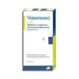 Чампикс, 1 мг, таблетки, покрытые пленочной оболочкой, 28 шт.