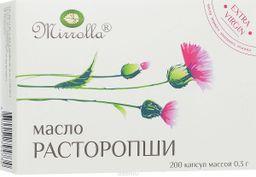 Масло расторопши Мирролла, 0.3 г, капсулы, 200 шт.