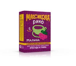 Максиколд Рино, порошок для приготовления раствора для приема внутрь, малина, 15 г, 5 шт.