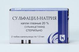 Сульфацил натрия, 20%, капли глазные, 1.5 мл, 2 шт.