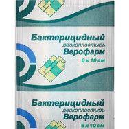 Бактерицидный лейкопластырь Верофарм 6смx10см, 6х10 см, пластырь медицинский, белого цвета, 1 шт.