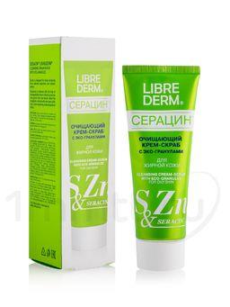Librederm Серацин Крем-скраб с эко-гранулами, скраб, 75 мл, 1 шт.