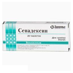 Сенадексин, таблетки, 20 шт.