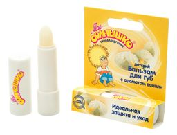Бальзам детский для губ Мое солнышко, бальзам для губ, с ароматом ванили, 2.8 г, 1 шт.