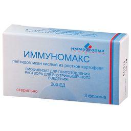 Иммуномакс, 200 ЕД, лиофилизат для приготовления раствора для внутримышечного введения, 3 шт.