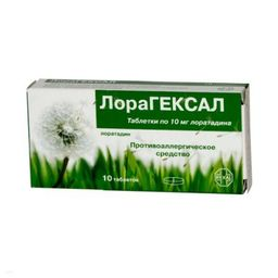 ЛораГексал, 10 мг, таблетки, 10 шт.