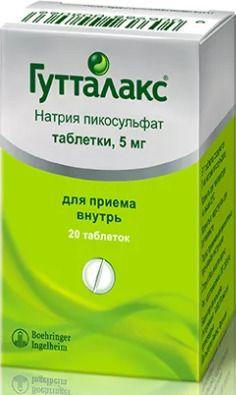 Гутталакс, 5 мг, таблетки, 20 шт.