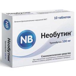 Необутин, 100 мг, таблетки, 10 шт.