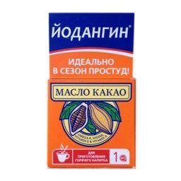 Йодангин Какао масло, масло, 10 г, 1 шт.