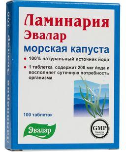 Ламинарии таблетки, 0.2 г, таблетки, 100 шт.