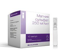 Магния сульфат, 250 мг/мл, раствор для внутривенного введения, 5 мл, 10 шт.