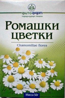 Ромашки цветки, сырье растительное измельченное, 50 г, 1 шт.
