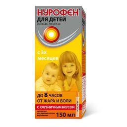 Нурофен для детей, 100 мг/5 мл, суспензия для приема внутрь, клубничный (ые), 200 мл, 1 шт.