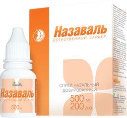 Назаваль средство барьерное отоларингологическое, 200 доз, порошок, 500 мг, 1 шт.