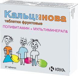 Кальцинова, таблетки, 27 шт.