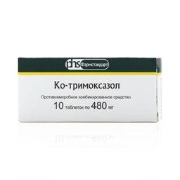 Ко-тримоксазол, 480 мг, таблетки, 10 шт.