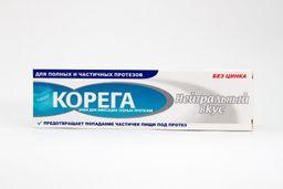 Корега Нейтральный вкус Крем для фиксации зубных протезов, крем для фиксации зубных протезов, 40 мл, 1 шт.