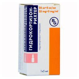 Гидрокортизон-Рихтер, 25 мг+5 мг/мл, суспензия для внутрисуставного и околосуставного введения, 5 мл, 1 шт.