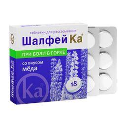 Шалфей Ка, 3 г, таблетки для рассасывания, со вкусом меда, 18 шт.