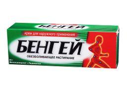 Бенгей, крем для наружного применения, 50 г, 1 шт.