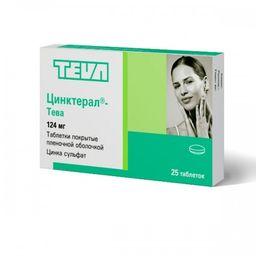 Цинктерал, 124 мг, таблетки, покрытые оболочкой, 25 шт.