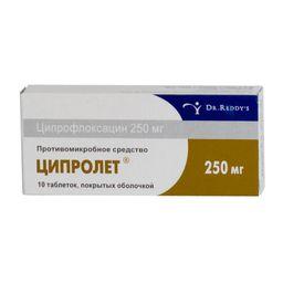 Ципролет, 250 мг, таблетки, покрытые пленочной оболочкой, 10 шт.